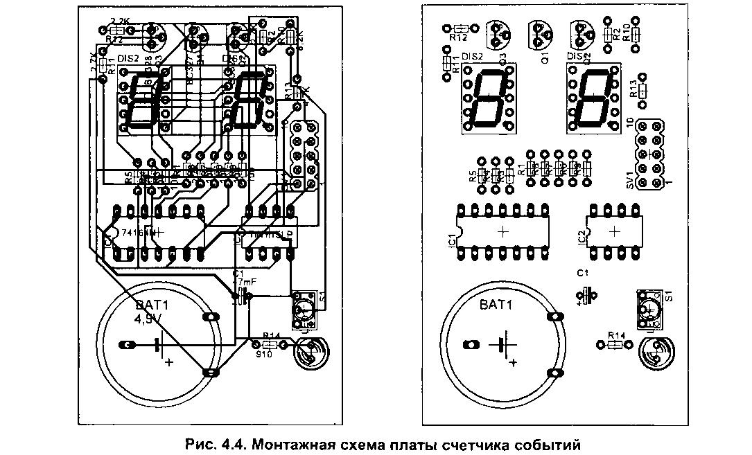 Монтажная схема счетчика